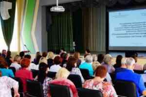 Областная августовская педагогическая конференция работников образования «Региональная политика развития кадрового потенциала системы образования»