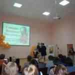 5 октября – Международный день учителя.