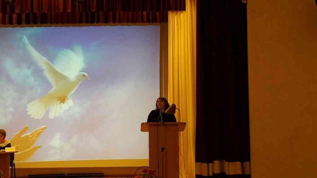 Конференция педагогов