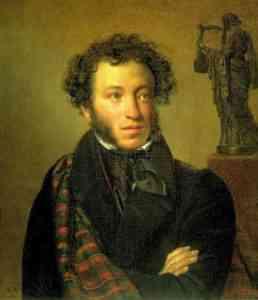 День рождения Александра Сергеевича Пушкина