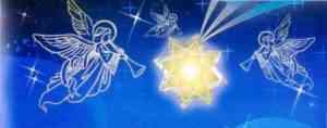 """Участие в VIII районном Рождественском фестивале """"Свет Рождественской звезды"""""""