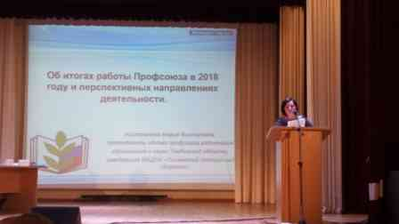 Пленарное совещание на тему «Актуальные направления развития муниципальной системы образования».